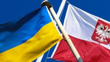 Спілка поляків України